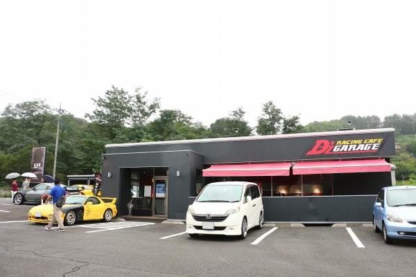 レーシングカフェ d z garage 群馬b級スポット